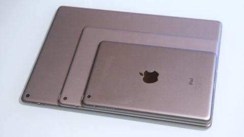 iPad Pro to idealny sprzęt do każdego zadania! Prawie…
