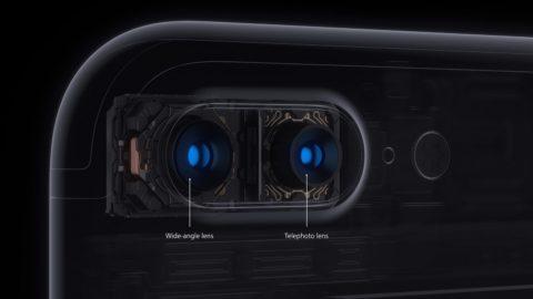 Czy iPhone będzie wyposażony w kamerę 3D?